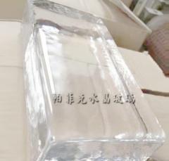 透明磨砂玻璃砖厂家定做制现货热熔实心玻璃砖背景隔断墙 500-999 件