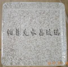 云彩玻璃砖透明汽泡厂家定制水晶玻璃方体工厂云彩热熔玻璃砖 500-999 件
