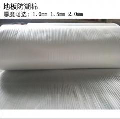 珍珠棉pvc防潮保护膜地板辅料防潮膜地面瓷砖防潮保护膜