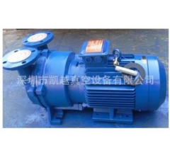2BV水环式真空泵.7.5千瓦水环式真空泵