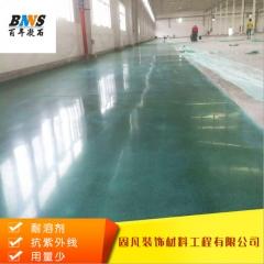 混凝土彩色固化剂水泥染色剂着色剂龙岗水泥彩色固化剂厂家直销 500*780