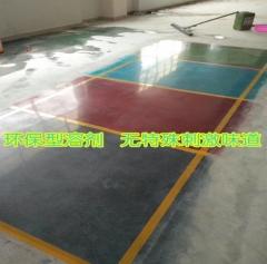 棕色彩色混凝土地面施工混凝土彩色固化剂厂家直销