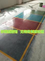 固化剂水泥固化剂彩色混凝土水泥固化地坪