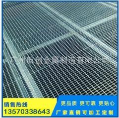 厂家直销 水沟盖板 钢格栅板 热镀锌钢格板 镀锌格栅板 30*50 30*80 30*100 3*1