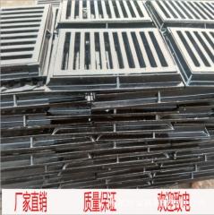 成品铸铁篦子 球墨铸铁雨水地沟盖板 铸造厂家直接销售 200*400A15 可定制(m) 可定制(m