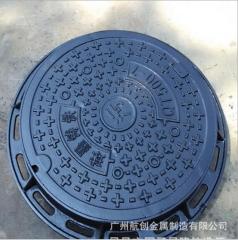 专业生产 球墨铸铁沟盖板 篦子 铸铁雨水口 雨水单篦 可定制 200*400 50-99 件 球墨铸