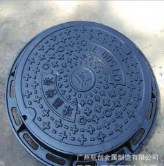球墨铸铁雨水井沟盖板水箅子检查井沙井盖 200*400A15 可定制(m 可定制(mm) 球墨铸铁