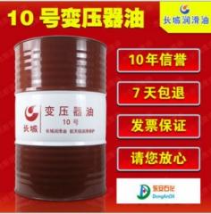 厂家直销10#变压器油25号冷却绝缘油 批发包邮
