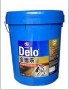 特价批发加德士发电机油金德乐15W-40小桶装全国包邮