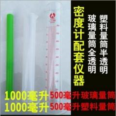 柴油密度计石油密度计高精度0.001 0.800-0.900柴油密度测量仪