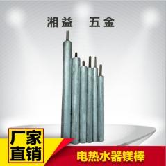 厂家直销 储水式电热水器镁棒 热水器阳极棒 镁棒电热水器配件 M6 16*160mm