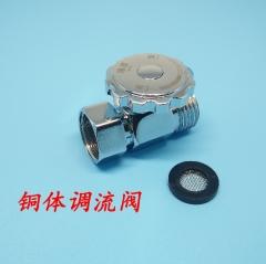 即热式热水器调流阀 铜体调温阀水流调节阀4分通用