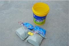 班力仕速干防水浆料十大品牌 4小时可试水厨房卫生间水池防水涂料