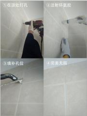 班力仕环氧注射胶双组份 墙砖瓷砖空鼓松动修复 液体透明注浆厂家