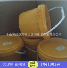 专用环保万能胶TOBO保温钉胶水保温钉专用胶挂片专用胶水