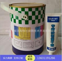 供应高强型建筑植筋胶云石胶混凝土植筋结构锚固胶得时宝植筋胶