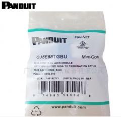 PANDUIT泛达网络模块批发 超五类非屏蔽RJ45模块CJ5E88TGBU