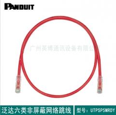 PUNDUIT泛达跳线 六类非屏蔽网络跳线 5米成品网线正品原装红色