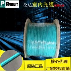 原装美国泛达尾纤 泛达ST多模尾纤 1米尾纤线|panduit核心代理