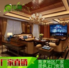 定制新型竹木纤维集成面板400mm有缝板室内家居装饰集成墙面 + PVC板0.6厚