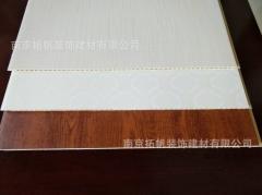 大量供应环保护墙板 新型集成墙面板 竹木纤维护墙板 600无缝 PVC板0.8厚