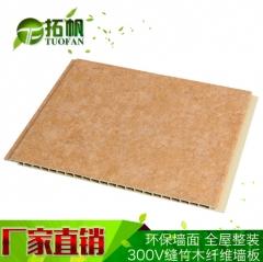 专业生产木塑护墙板 环保护墙板 无毒护墙板 300有缝 300mm宽 成品板