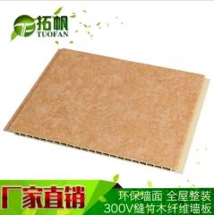 专业生产300有缝墙板 木塑护墙板 环保集成墙面板 无毒竹木纤维板 300mm宽 成品板