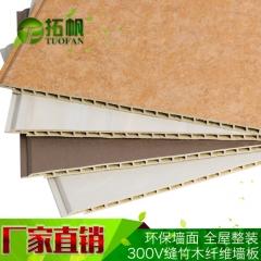 厂家推荐300有缝 环保集成墙板 欧式集成墙面 价格实惠 300mm宽 成品板