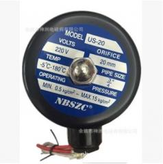 NBSZC 神洲电磁阀 厂家直销 供应US系列蒸汽阀(图) 1-19 个