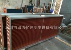 翅片换热器 翅片表冷器 表冷器 蒸发器冷凝器上述产品均自产自销