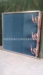 深圳品牌 翅片冷凝器风冷冷凝器 除湿机冷凝器 非标定做自产自销