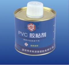PVC-U环保给水用胶粘剂