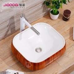 精美木玟台上盆专经家用酒店卫生间洗浴室艺术方型洗脸盆洗手盆批