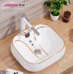 精美豪华优雅艺术盆一体式陶瓷方形台上洗手盆酒店家居卫生间洗漱