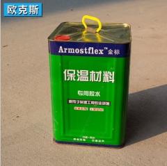 批发橡塑 环保型保温工程通风管道专用胶保温材料专用黑色胶水