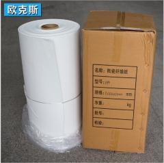 欧克斯品牌硅酸铝纸家装建材 硅酸铝耐火纤维毯卷板耐火防火材料