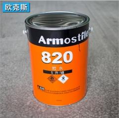 厂家直销批发820保温胶水福乐斯橡塑专用黑色粘合剂胶水材料专用