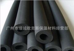 优质中央空调保温材料微孔状B2橡塑管金威品牌防火板 保温材料 76MM*30MM*2000MM