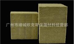 防水玻璃幕墙A级岩棉板批发 华泰品牌矿棉板外墙保温防火建筑材料 1.2M*0.6M*0.05M