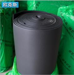 厂家热销品质保免费拿样橡塑海绵 批发橡塑绝热保温材料隔音棉 1M *10M