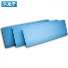 高抗压抗老化XPS挤塑板 保温隔热屋顶 华群品牌长方形层状隔热板 1.8M*0.6M*0.03M