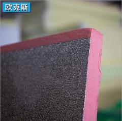 现货供应2cm厚铝箔复合酚醛保温风管夹芯板 中央空调风道保温板 1.2M*3M