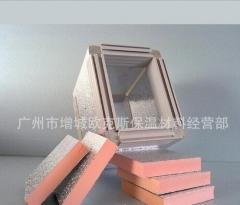 高密度中央空调复合板 铝箔贴面复合风管板 风行通风管道复合板 颜色:粉色 B1级颜色:黄