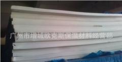 欧克斯品牌聚乙烯保温板 长方形微孔状隔热板吸音材料可订货生产 1.2M*2.4M