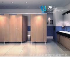 厂家直销锐美家优质抗倍特板 厕所隔断 卫生间隔断板材 1220*2440