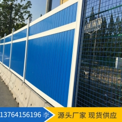 PVC施工围挡 市政护栏 道路护栏施工 临时围挡墙 彩钢围挡 2*3