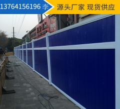 二横杆PVC塑钢围挡 市政围挡 工地临建护栏 颜色 高度可定制