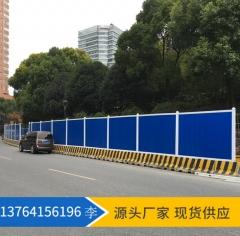 PVC围挡 市政围挡 道路护栏 专注于工地临建工地临建设施