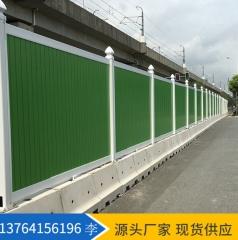 上海PVC围挡 施工围挡 临时围墙 道路安全围挡 彩钢板围栏护栏