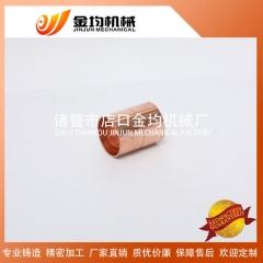紫铜大小头铜管件异径直接 管道连接变径接头各种规格现货